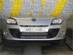Lavado en autoservicio